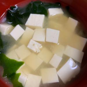豆腐とわかめの懐かしい味噌汁♪