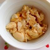 豆腐と玉ねぎの炒り煮のたまごとじ