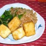 しらたきたっぷり★すき焼き風 豆腐ステーキ★