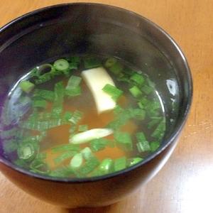 エリンギと豆腐のお吸い物
