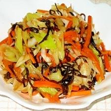 昆布と野菜のサッパリ炒め