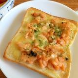 焼き鮭 チーズおんチーズ オープンサンド ♪