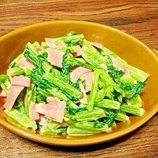 三陸つぼみ菜とハム☆マヨポン