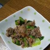牛肉とチンゲン菜のトムヤムクンペースト炒め