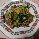 牛肉スタミナ焼き