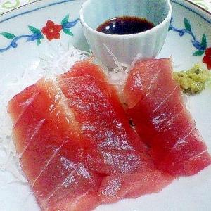 鮪の刺身☆おうちで美味しく食べる♪