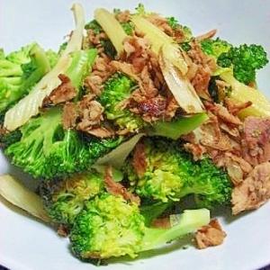 ツナとセロリとブロッコリーの炒め物