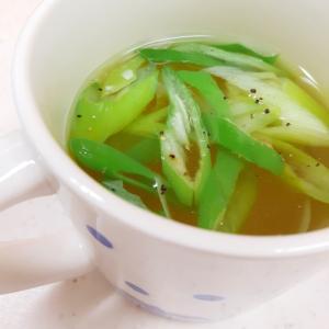 火を使わない(^^)長ネギと生姜のスープ♪