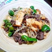 牛肉と厚揚げのアジアン炒め