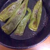 ジャンボしし唐トースター焼き