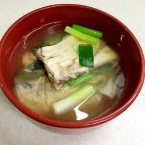 新鮮な魚のアラ汁