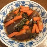 ナス&にんじん&小松菜の煮びたし