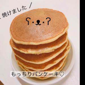 簡単もっちりお豆腐パンケーキ!