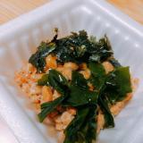 亜麻仁油で☆わかめと海苔の納豆