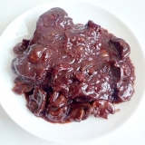 コッコーヴァン 鶏肉の赤ワイン煮込み