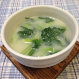 小松菜のミルクスープ♪