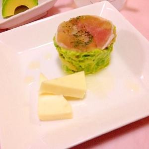 前菜に アボカドと生ハムの簡単セルクルサラダ*