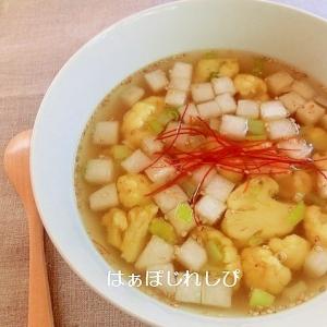 カリフラワーと大根の和風スープ
