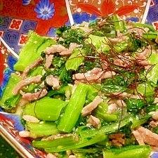 トロ~リ小松菜と豚肉の炒め物
