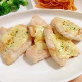 鶏肉のパセリチーズ焼き