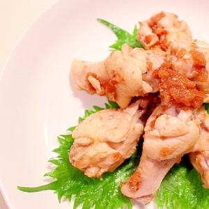 【炭酸水でふっくら茹で】鶏手羽元の梅肉和え