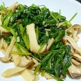 空芯菜ときのこの炒め物