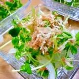 鰹節たっぷり~豆苗&玉ねぎ&キャベツのサラダ*