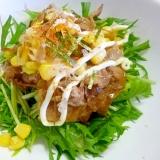 豚肉と水菜のコテッ!シャキ!サラダ