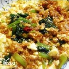 ピリ辛☆小松菜と豆腐の麻婆風
