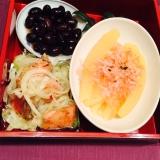 黒豆の美味しい煮方(左上)