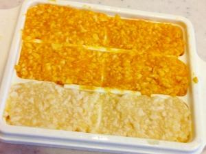 離乳食初期☆野菜和え豆腐のフリージング