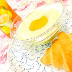 ❤クロワッサンとの青汁柚子かりんYGの1プレート❤