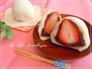 白玉粉で作る*いちご大福~ひな祭りのお祝いにも~