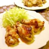 レンジで時短!鶏手羽元のトースター焼き(塩味)