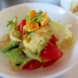 アボカド、トマト、ゆで卵のヨーグルトマヨサラダ