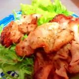チキンとワサビ菜のサラダ