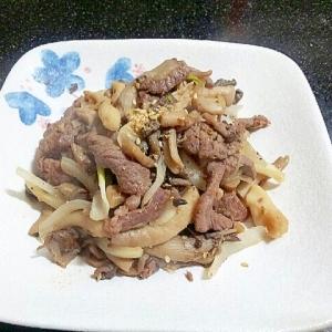 牛肉と平茸の炒め物♪ソコギ&ヌタリポソッ・ポックム