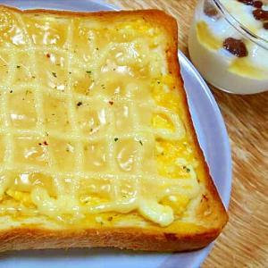 玉子ペーストとチーズのマヨトースト