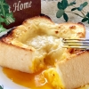 卵とろ〜り♡厚切りパンのマヨエッグチーズトースト