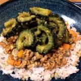 三十雑穀米と大豆ミートのヘルシータコライス