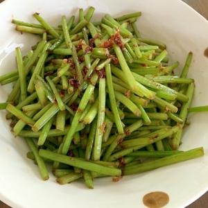 美味☆さつま芋のツルの炒め煮