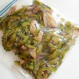 冷凍保存 ☆ ゴーヤとまぐろのブツで炒め煮