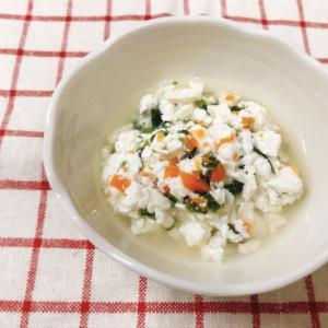 【離乳食後期】木綿豆腐とわかめと人参の和風だし煮