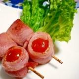 かわいい1品・・・ミニトマトのベーコン巻き