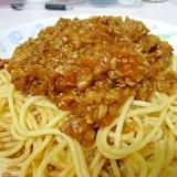給食の味!肉みそスパゲティ