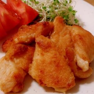 グルテンフリー 鶏むね肉のサクッと揚げ