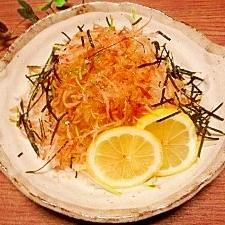 大根・玉葱☆鰹節レモン醤油サラダ