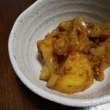 里芋のカレー粉炒め