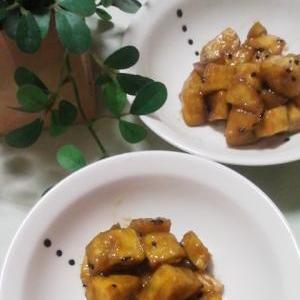 コロコロサツマイモの黒砂糖煮