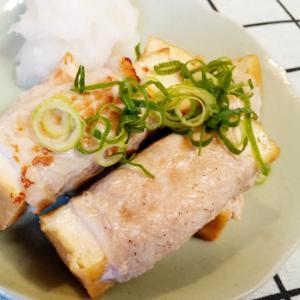 【低糖質】おろしポン酢で食べる厚揚げの肉巻き!